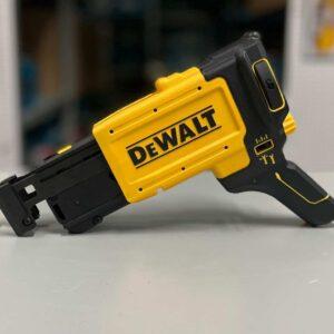 מחסנית לברגים למברגת גבס מבית DeWalt דגם חדש DCF6202 נוח במיוחד לעבודות אינטנסיביות מתלבש על מברגות גבס שונות מבית דיוולט מחיר